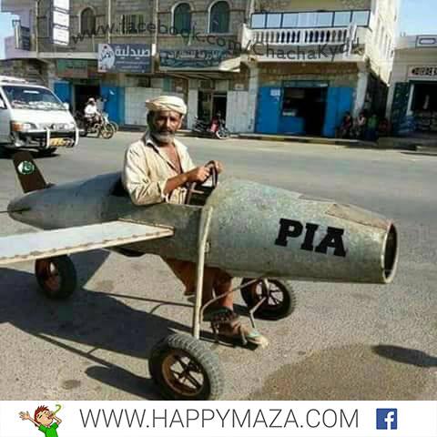 Reality Of PIA