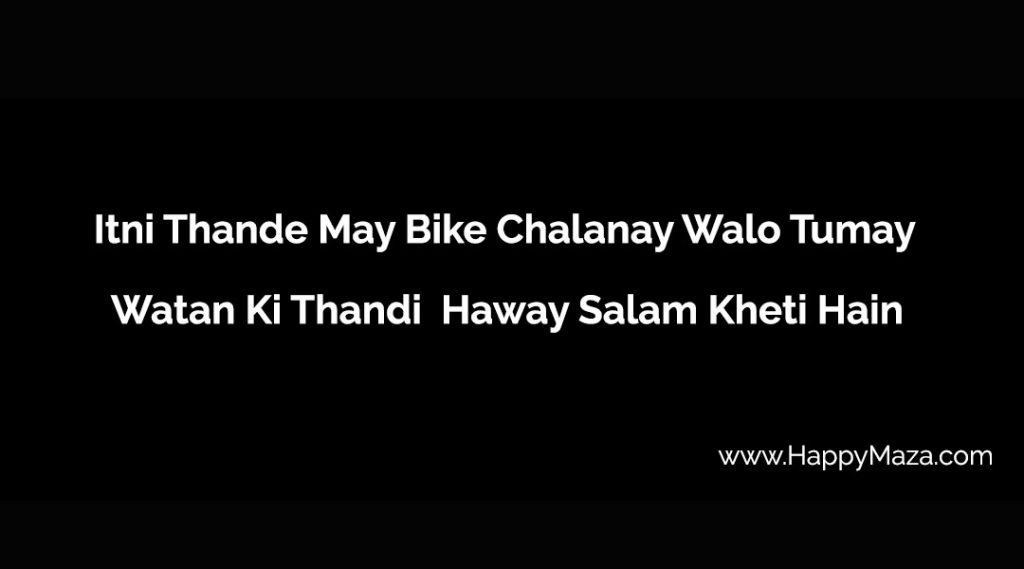 Bike Chalanay Walo