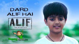Dard Alif Hai Lyrics – Alif – Jaya Bachchan – Zaigham Imam – Aman Pant – 2017
