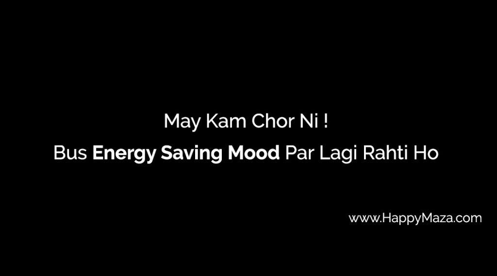 Kam Chor