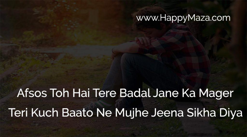 Mujhe Jeena Sikha Diya