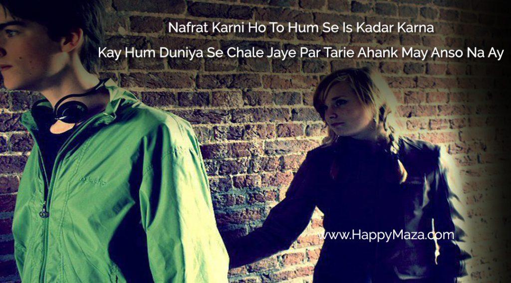 Nafrat Karni Ho