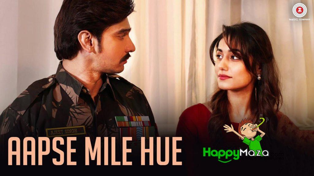 Aapse Mile Hue Lyrics – Gaurrav Gaur & Charvi Tanya Dutta – Gaurav Bhatt, Shikha Bhatt – 2017