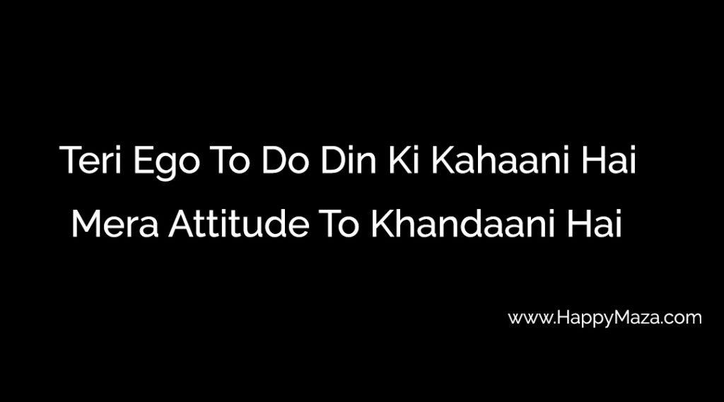 Do Din Ki Kahaani Hai
