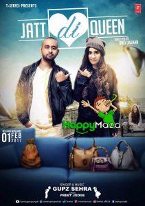 Jatt Di Queen Lyrics – Gupz Sehra – 2017