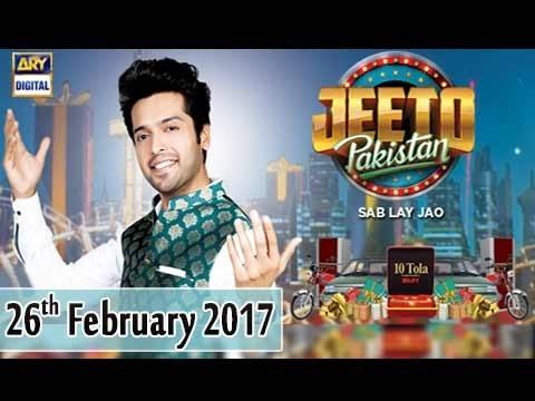 Jeeto Pakistan Karachi Kings Special 26th February 2017