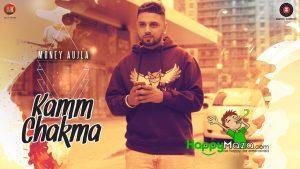 Kamm Chakma Lyrics – Money Aujla – Ullumanati – 2017