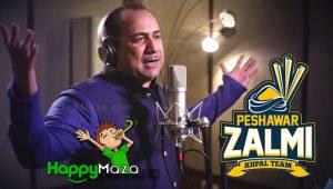Main Zalmi Hon Peshawar Ka Lyrics – Rahat Fateh Ali Khan – Peshawar Zalmi Title Song – 2017
