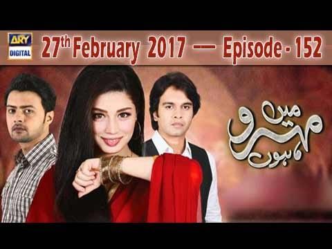 Mein Mehru Hoon Ep 152 – 27th February 2017 – ARY Digital Drama
