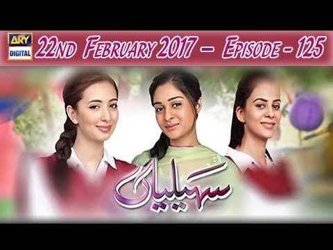 Saheliyaan Ep 125 – 22nd February 2017 – ARY Digital Drama