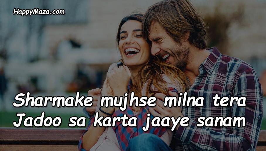 Sharmake mujhse milna tera