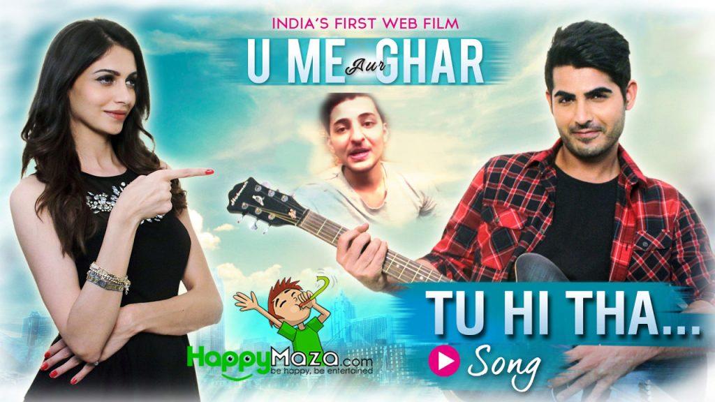 Tu Hi Tha Lyrics – Darshan Raval – U Me Aur Ghar – Simran Kaur Mundi and Omkar Kapoor – 2017