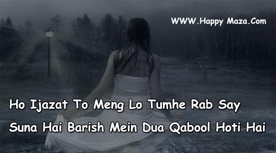 Hare Ram Hare Ram Hare Krishna Hare Ram Lyrics Hare Rama