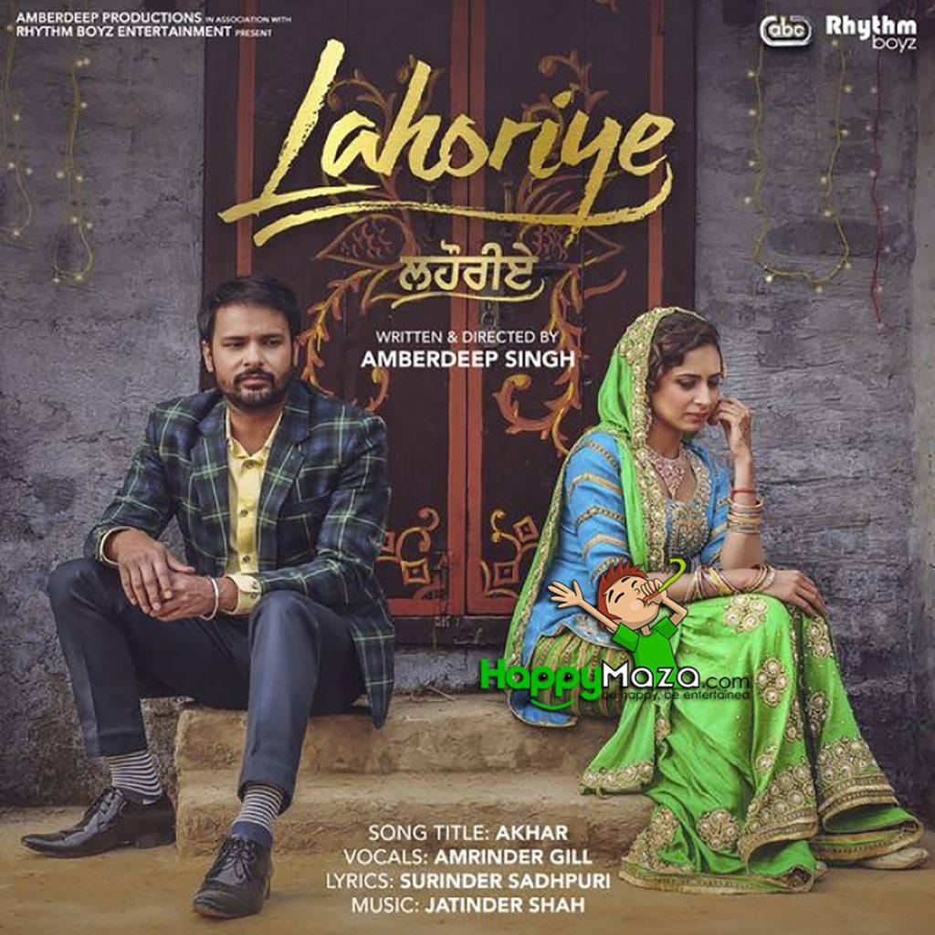 Akhar Lyrics – Lahoriye – Amrinder Gill – 2017