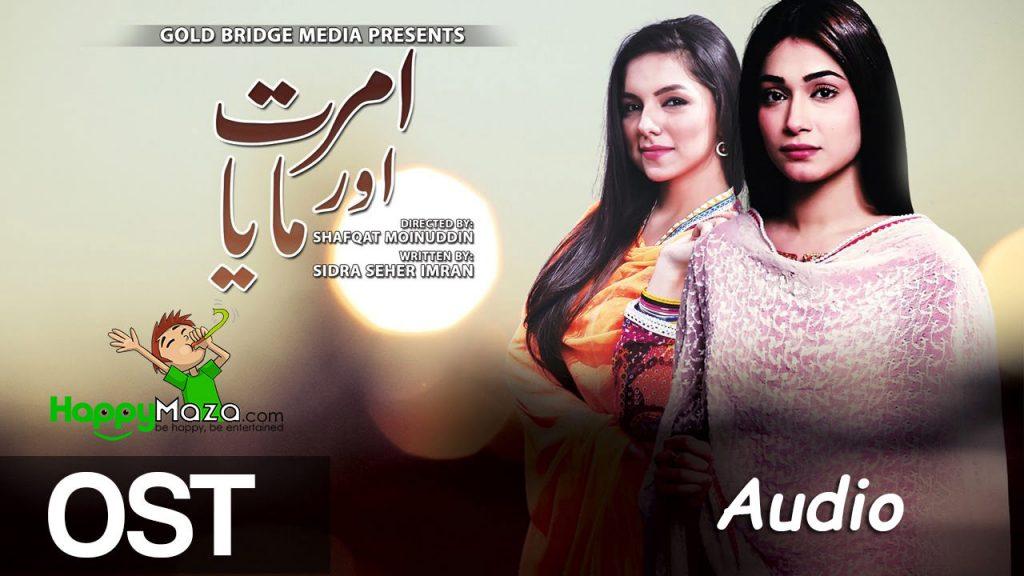 Amrit Aur Maya OST Lyrics – Sahir Ali Bagga – Pakistani – 2017