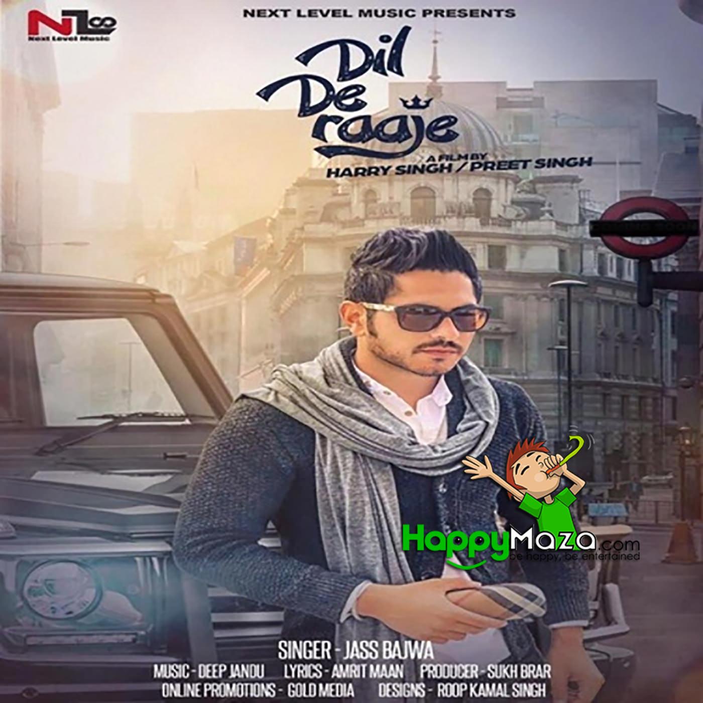 Tere Yaar Bathere Ne Song Mp3: Dil De Raaje Lyrics - Jass Bajwa - 2017