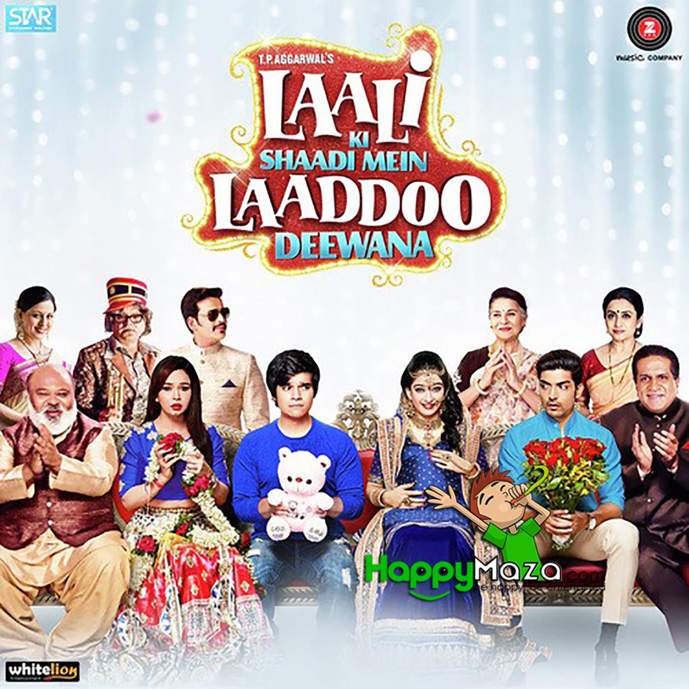 Sakhyan Song: Laali Ki Shaadi Mein Laaddoo