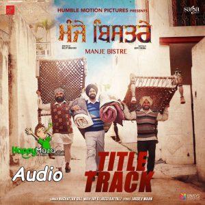 Manje Bistre (Title Track) Lyrics – Nachattar Gill – 2017
