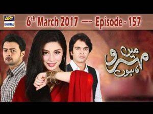 Mein Mehru Hoon Ep 157 – 6th March 2017 – ARY Digital Drama