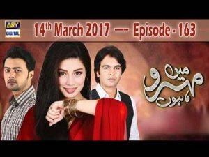 Mein Mehru Hoon Ep 163 – 14th March 2017 – ARY Digital Drama