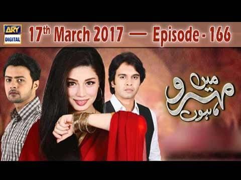 Mein Mehru Hoon Ep 166 – 17th March 2017 – ARY Digital Drama