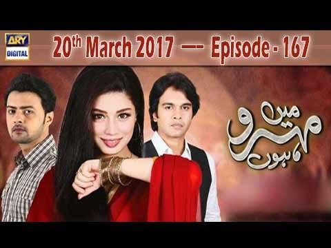 Mein Mehru Hoon Ep 167 – 20th March 2017 – ARY Digital Drama