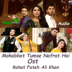 Mohabbat Tumse Nafrat Hai OST Lyrics – Rahat Fateh Ali Khan – Pakistani – 2017