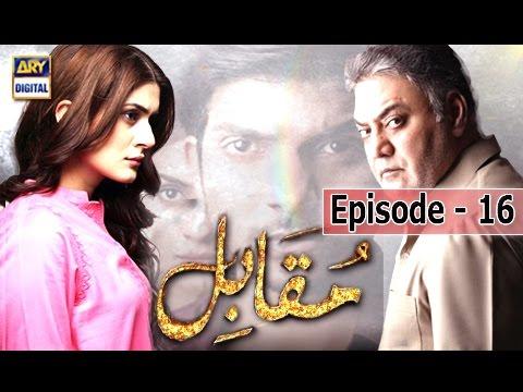 Muqabil – Ep 16 – 21st March 2017 – ARY Digital Drama