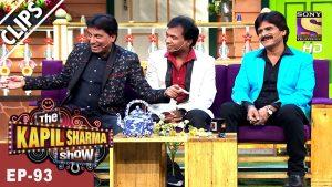 Raju and Sunil Pal share their experiences – The Kapil Sharma Show – 26th Mar, 2017
