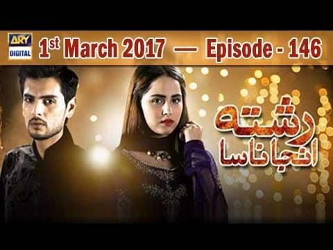Rishta Anjana Sa Ep 146 – 1st March 2017 – ARY Digital Drama