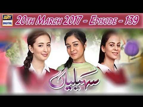 Saheliyaan Ep 139 – 20th March 2017 – ARY Digital Drama