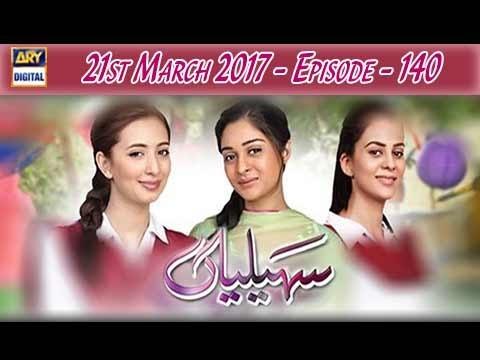 Saheliyaan Ep 140 – 21st March 2017 – ARY Digital Drama