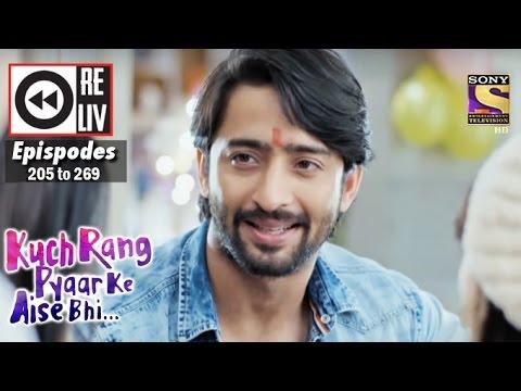 Weekly Reliv | Kuch Rang Pyar Ke Aise Bhi | 6th Mar to 10th Mar 2017 | Episode 265 to 269