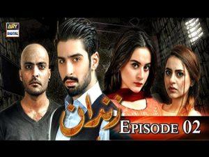 Zindaan – Ep 02 – 14th March 2017 – ARY Digital Drama