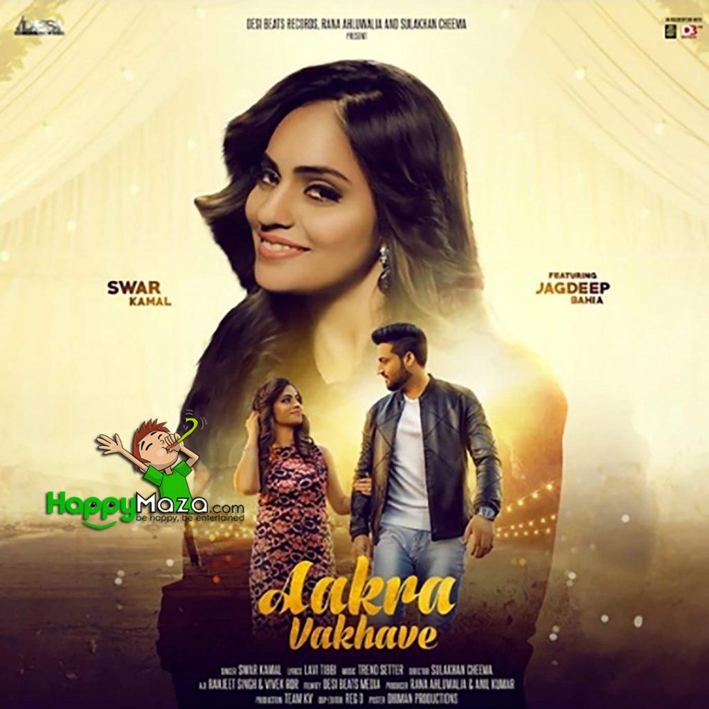 Aakra Vikhave Lyrics – Swar Kamal – 2017