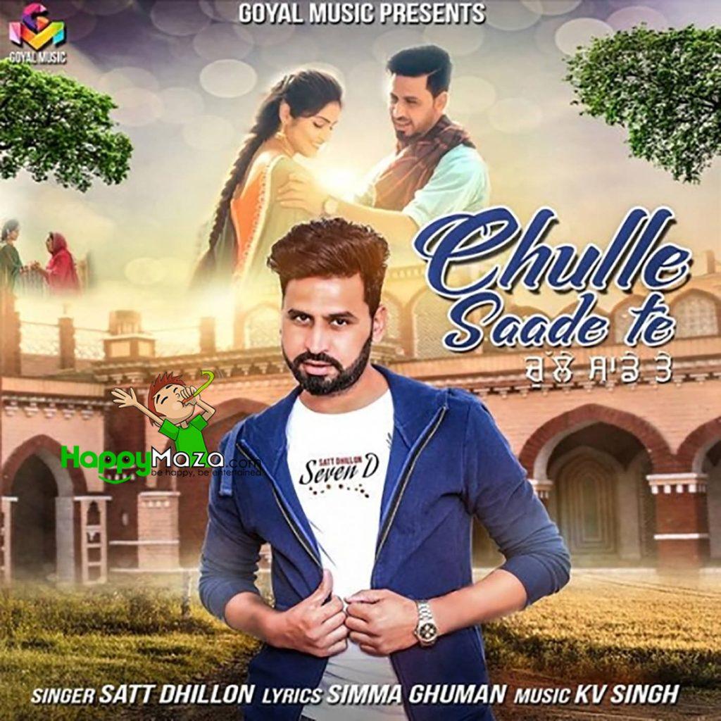 Chulle Saade Te Lyrics – Satt Dhillon – 2017