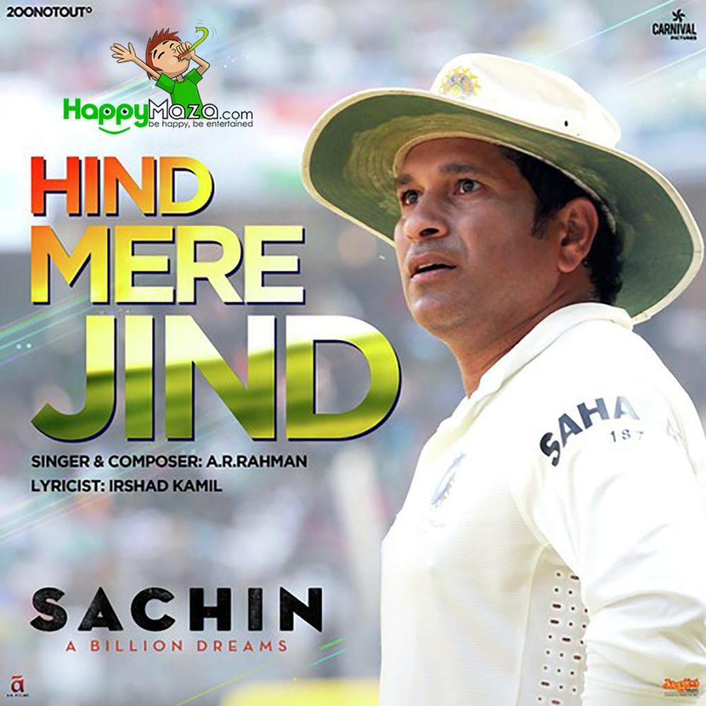 Hind Mere Jind Lyrics – A.R. Rahman – 2017