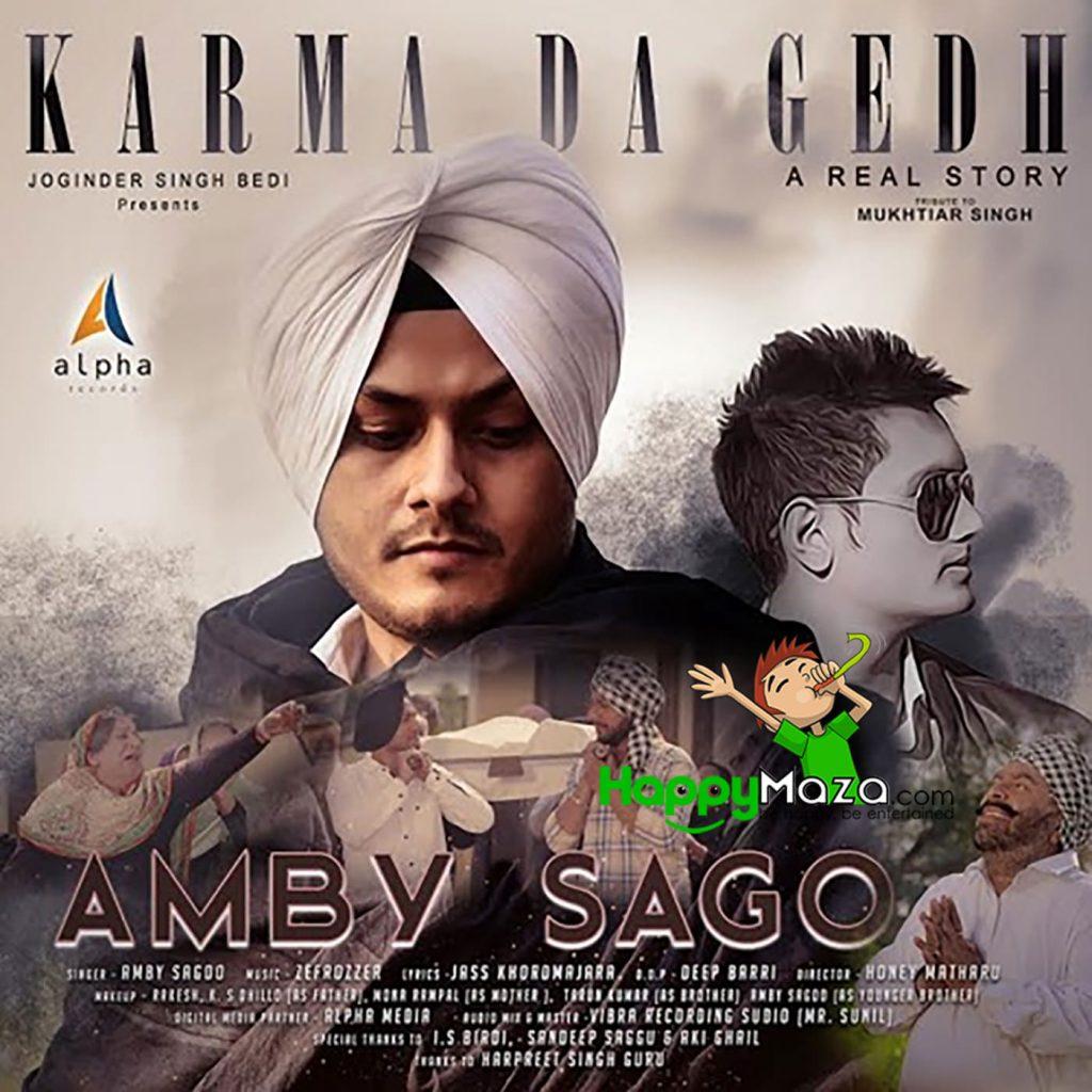 Karma Da Gedh Lyrics – Amby Sagoo – 2017