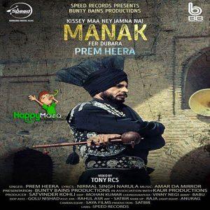 Manak Fer Dubara Lyrics – Prem Heera – 2017
