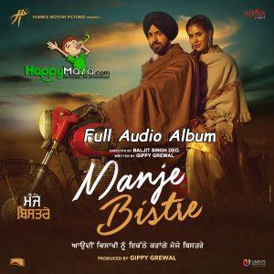 Manje Bistre Lyrics – Full Song – 2017