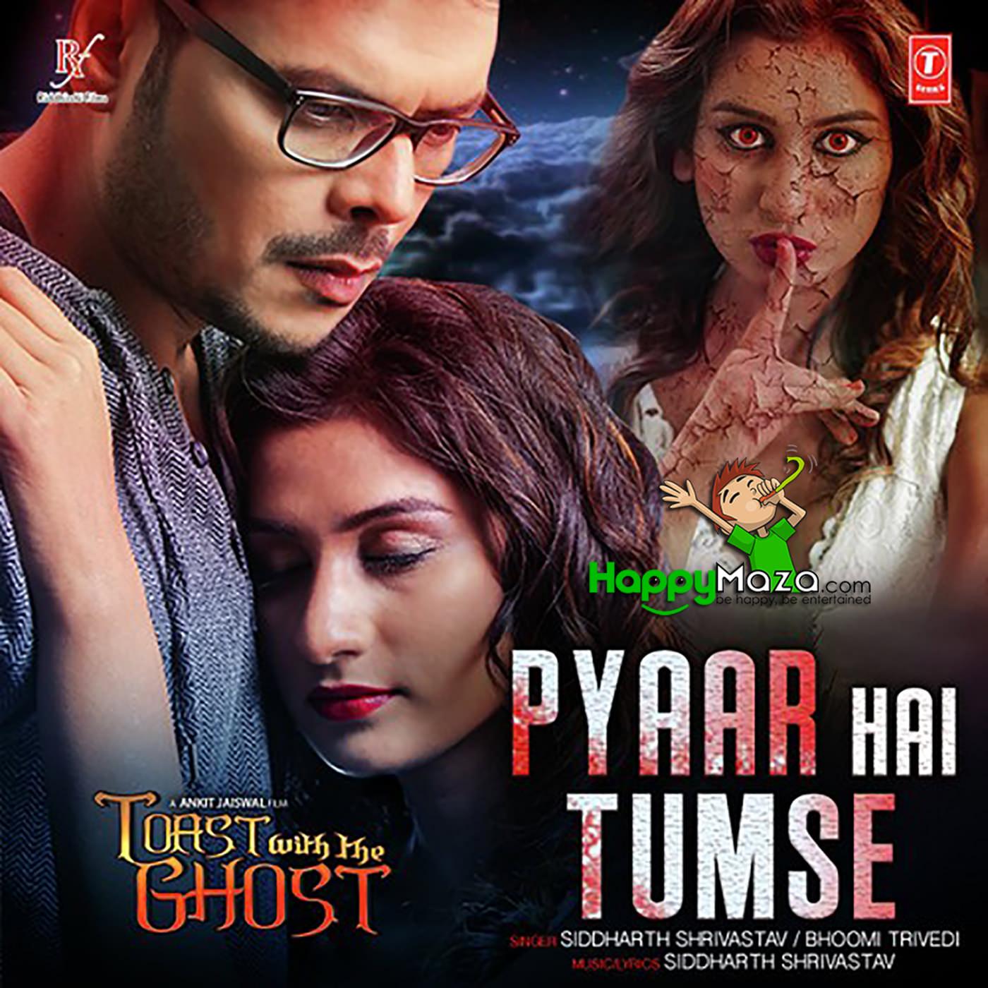 Bepanah Pyar Hai Tumse Song Ringtone: Pyaar Hai Tumse Lyrics
