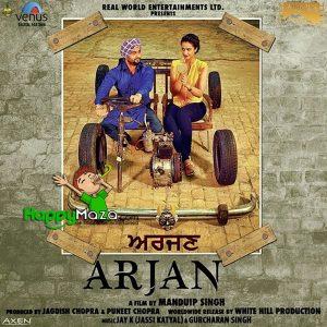 Pyar Hoyi Janda Ae (Arjan) Lyrics – Nooran Sisters – 2017