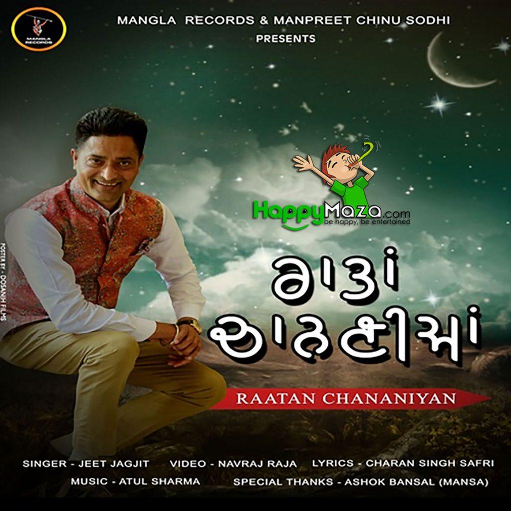 Raatan Chananiyan Lyrics – Jeet Jagjit – 2017