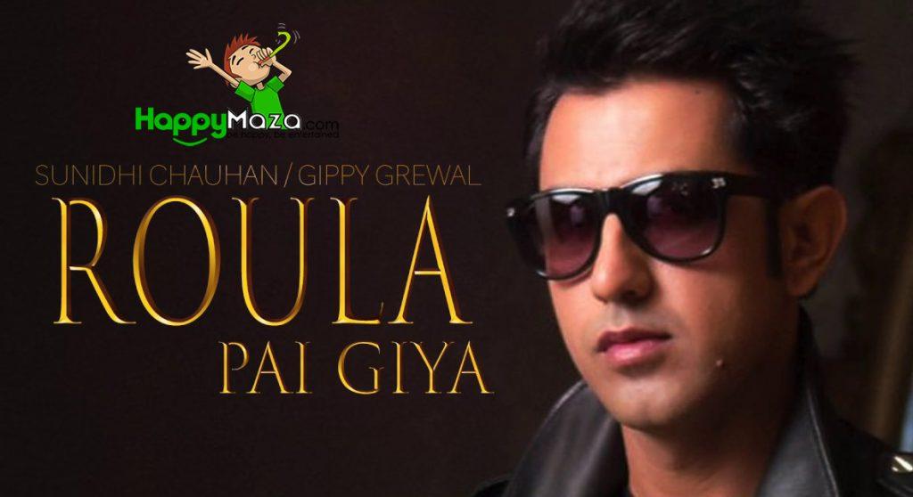 Roula Pai Gaya Lyrics – Gippy Grewal – 2017