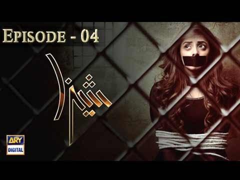 Shiza Ep 04 – 1st April 2017 – ARY Digital Drama