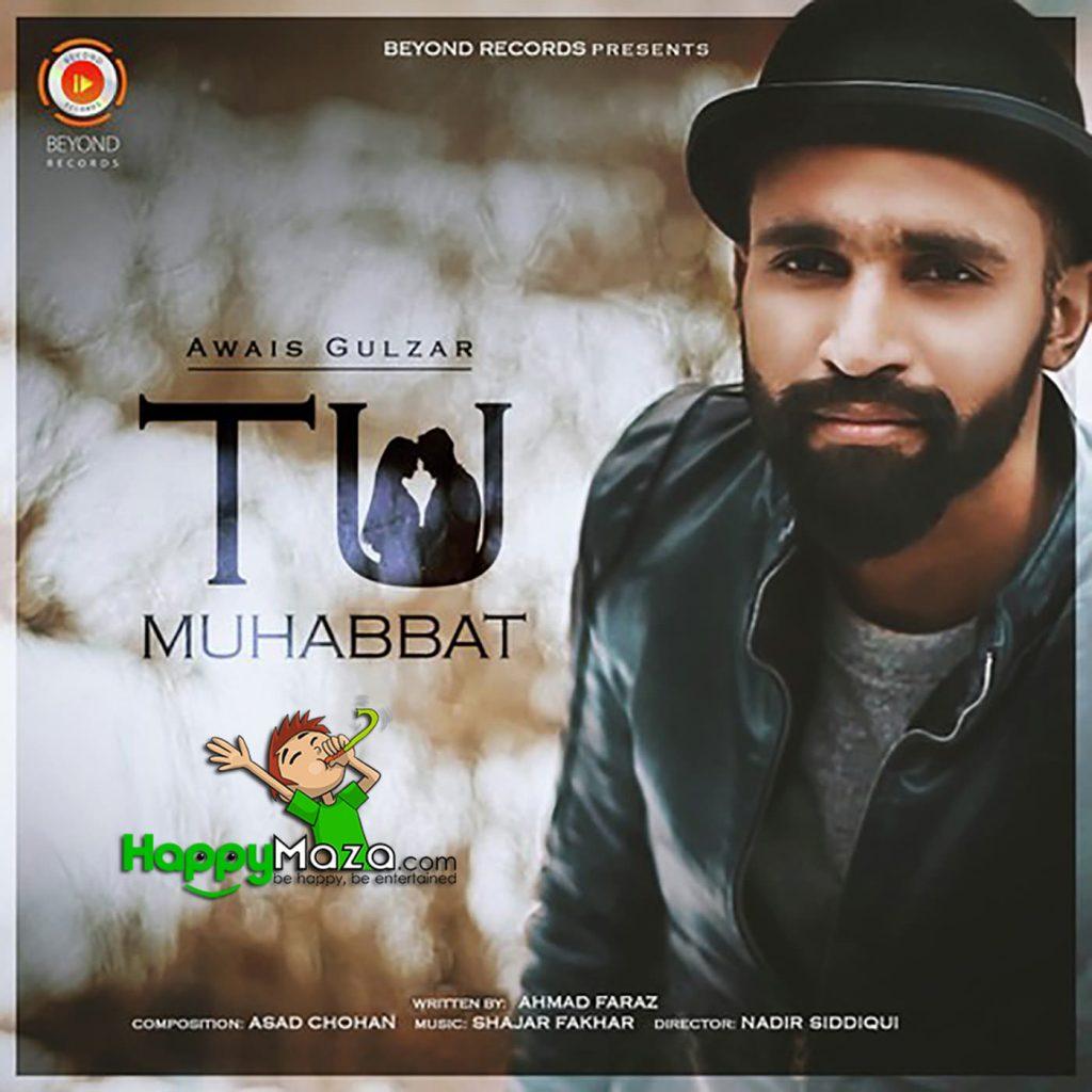 Tu Muhabbat Lyrics – Awais Gulzar – 2017