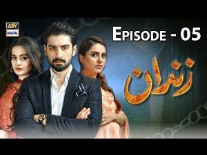 Zindaan – Ep 05 – 4th April 2017 – ARY Digital Drama
