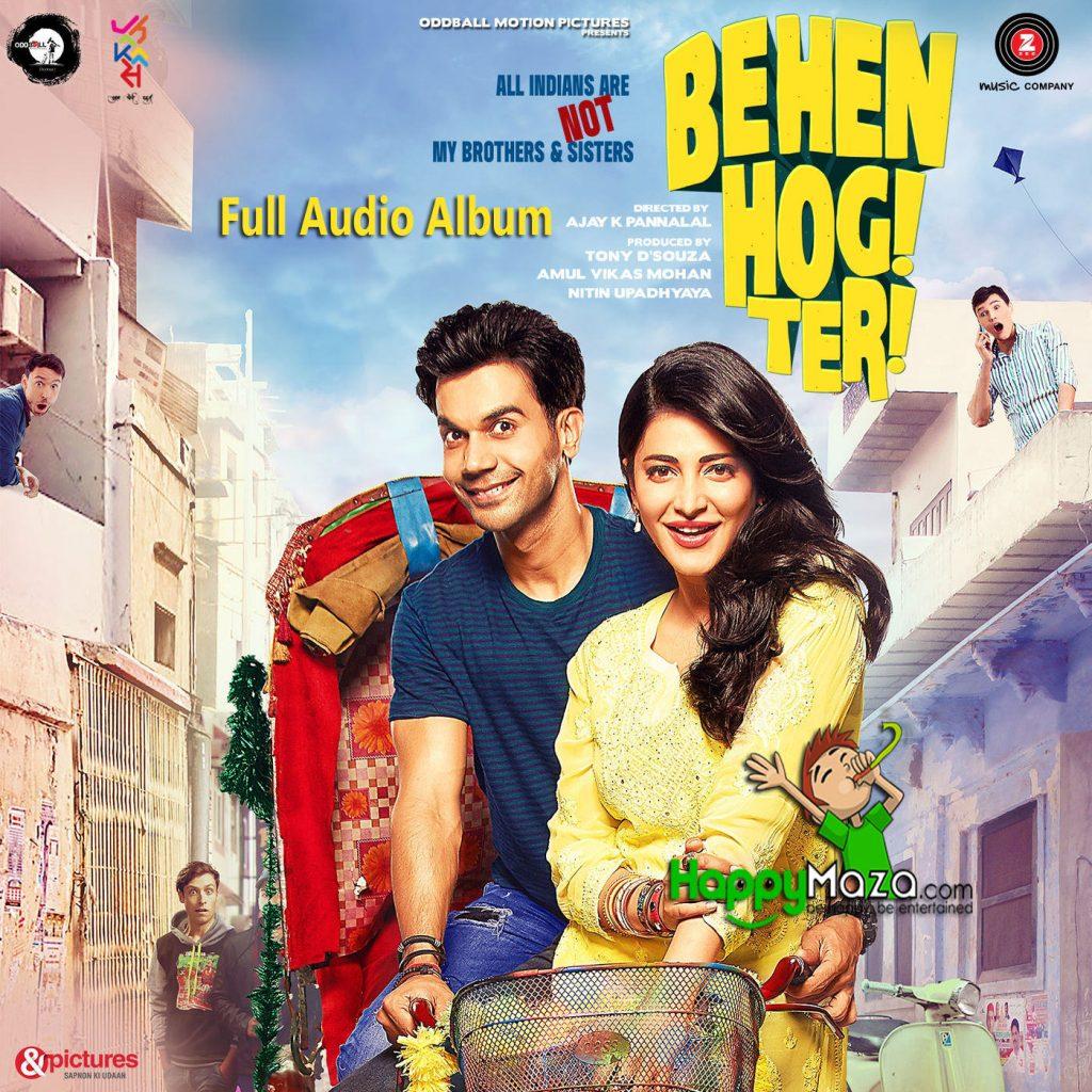 Behen Hogi Teri Lyrics – Full Song – 2017
