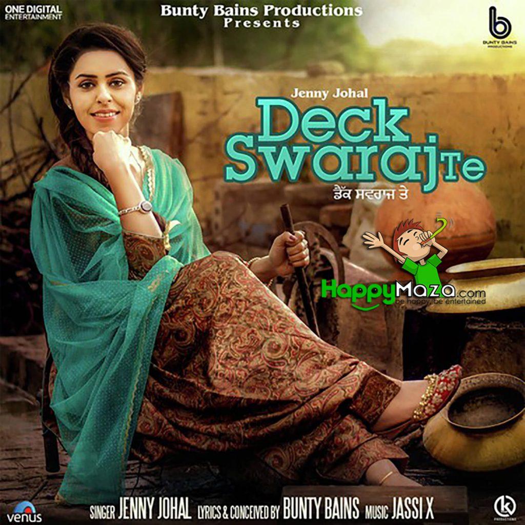 Deck Swaraj Te Lyrics – Jenny Johal – 2017