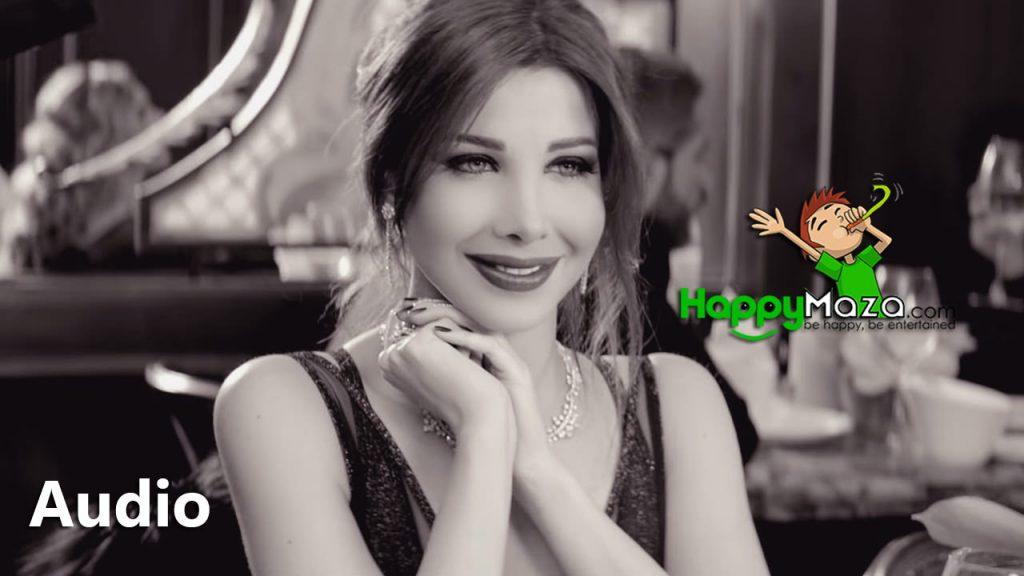 Hassa Beek Lyrics – Nancy Ajram – Arabic – 2017